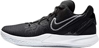 Nike Kyrie Flytrap II Basketball Shoes For