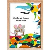 (アートフレーム) LeoLionni レオ・レオニ Matthew's Dream