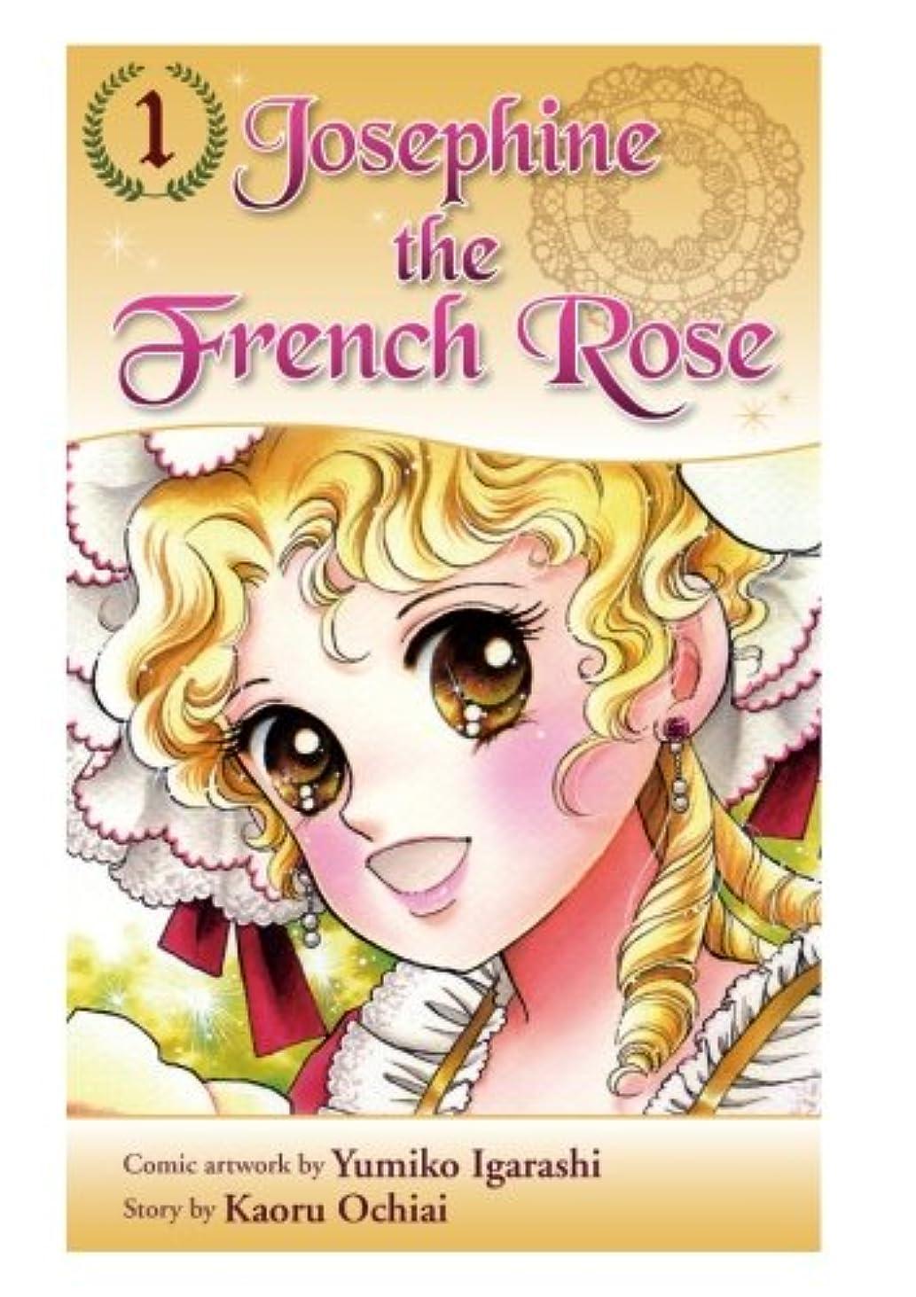 ダイヤル正当な少ないJosephine the French Rose 1