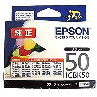 エプソン IC50シリーズ 純正インクカートリッジ ICBK50 ブラック (M)