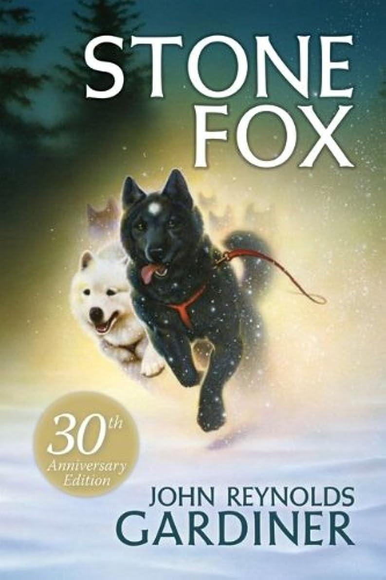 発音清める優先Stone Fox (Harper Trophy Book) (English Edition)