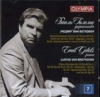 """Emil Gilels. Ludvig Van Beethoven. Sonatas. Vol. 7. Sonata No. 19 in G minor Op.49 No. 1, Sonata No.20 in G major Op 49 No. 2, Sonata No.21 in C major 'Waldsteins"""", Op.53, Sonata No.23 in F minor """"Appassionata"""", Op.57, Sonata No.25 in G major. Op.79"""