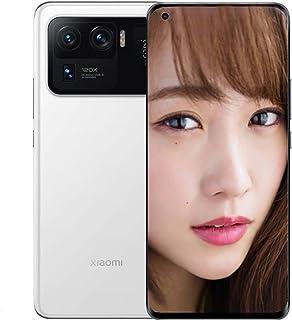 Xiaomi Mi 11 Ultra International EA Version ●ドコモ・ソフトバンク・au 各キャリア LTE トリプルバンド全対応 ●50MP メイン + 48MP 超広角 + 48MP 望遠 3カメラ搭載 ●Sna...
