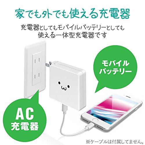 ELECOM(エレコム)『AC充電器一体型モバイルバッテリー(DE-AC01-N2924)』