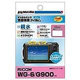 HAKUBA デジタルカメラ液晶保護フィルム 画面が濡れても見やすい親水タイプ RICOH WG-6 / G900 専用 DGFH-RWG6