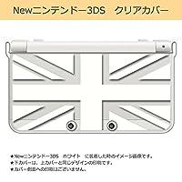 sslink New ニンテンドー 3DS クリア ハード カバー ユニオンジャック(ホワイト) イギリス 国旗