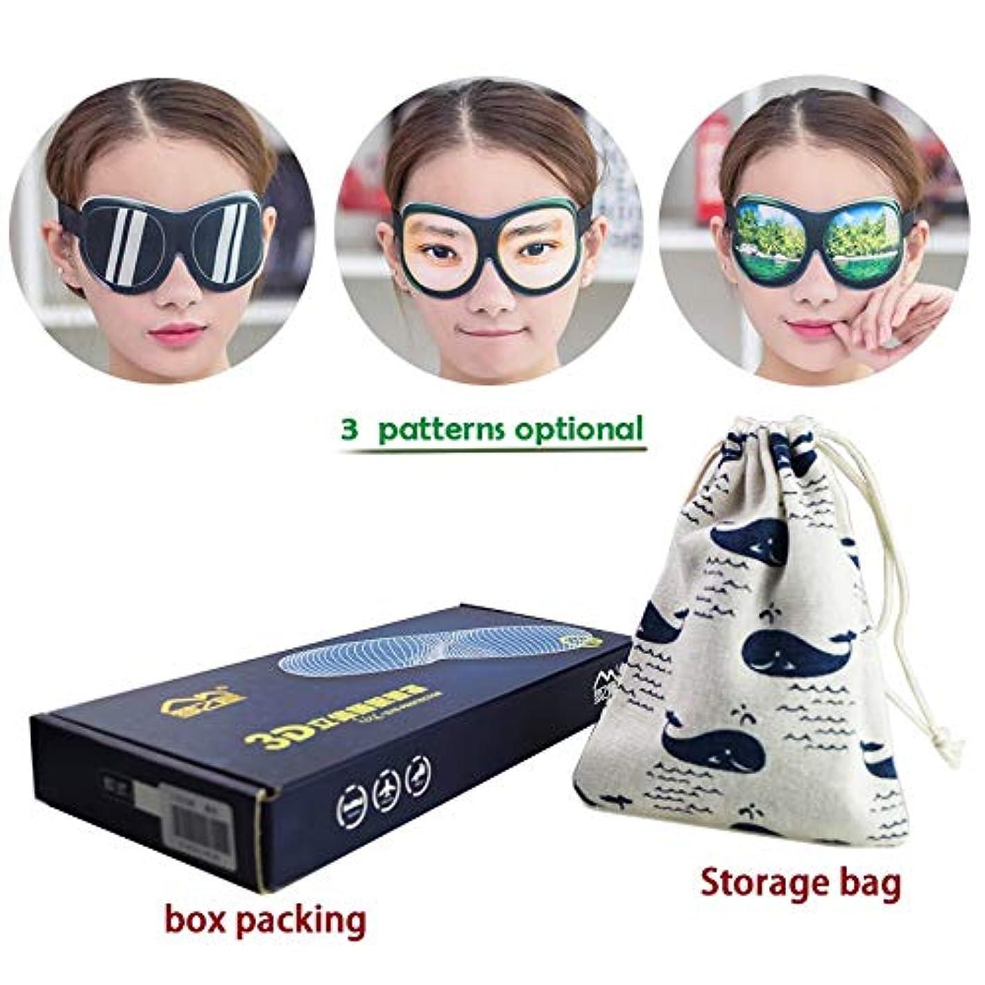 主婦大声で深遠注3 dかわいい睡眠マスク睡眠補助目隠し面白いカバーアイパッチ長さ調節可能なファッション旅行リラックスソフトポータブル用ギフト