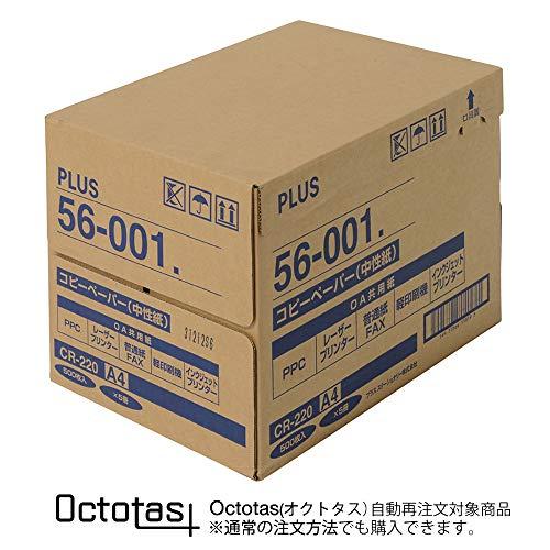プラスコピー用紙A4白色度82%紙厚0.09mm2500枚(500×5)56001×5