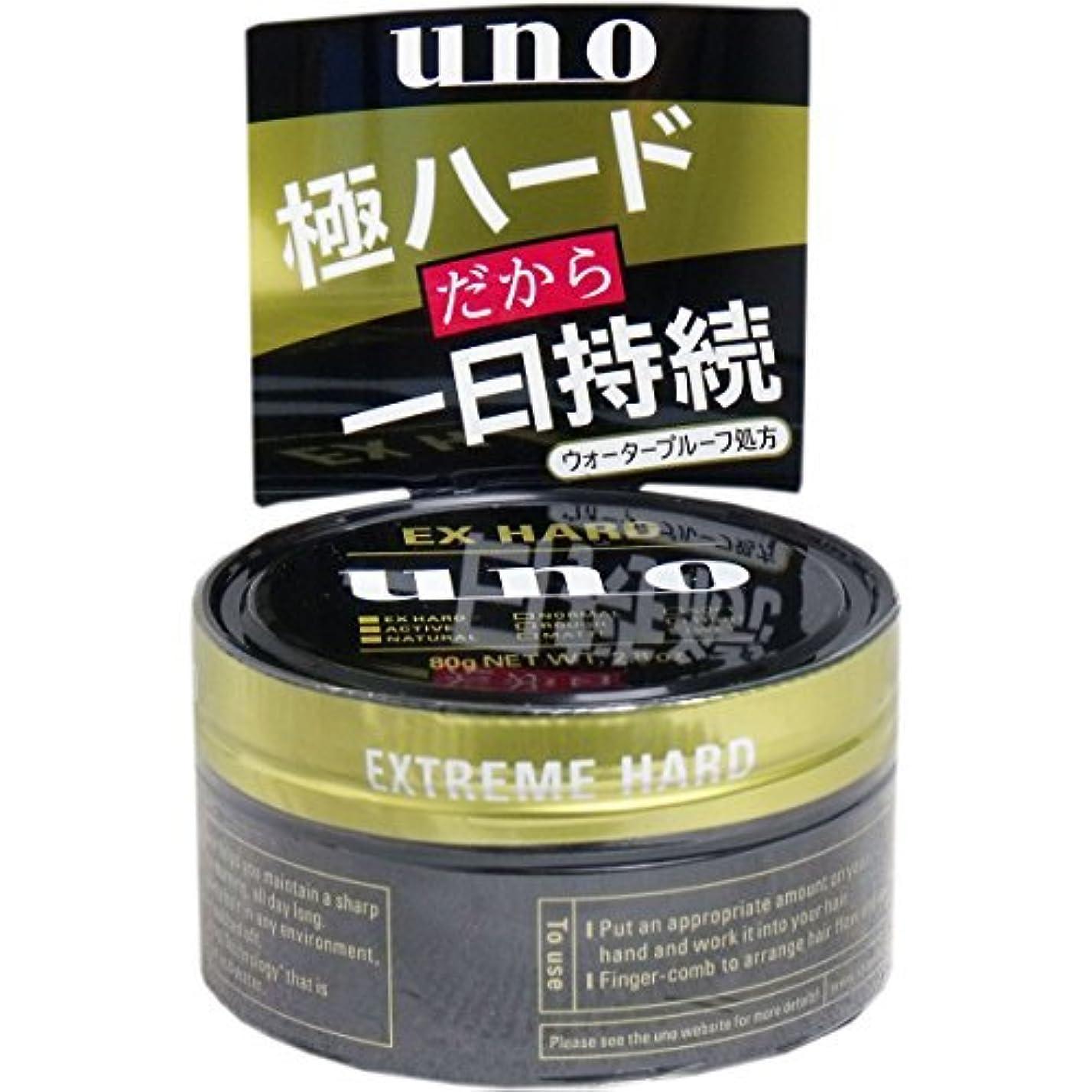 資料スパイラルペンスUNO(ウーノ) エクストリームハード 整髪料 80g