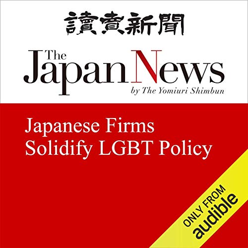 『Japanese Firms Solidify LGBT Policy』のカバーアート