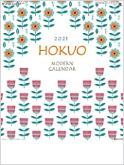 2021年 HOKUOカレンダー(北欧柄) SG2980