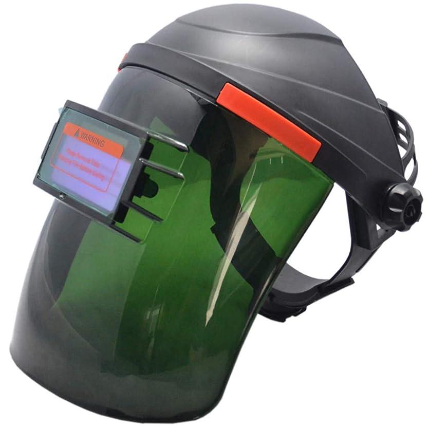 歌手エミュレートするブリーク電気技師の溶接機の溶接の帽子の頭部装着型のマスク、フルフェイスの太陽自動自動薄暗くなるフリップフリップ溶接のヘルメット