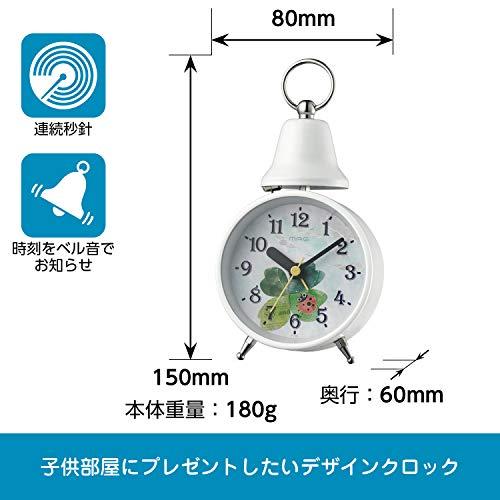 目覚まし時計 MAG T-732 W-Z