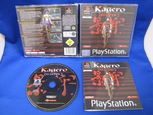 Kagero Deception 2 (PS)