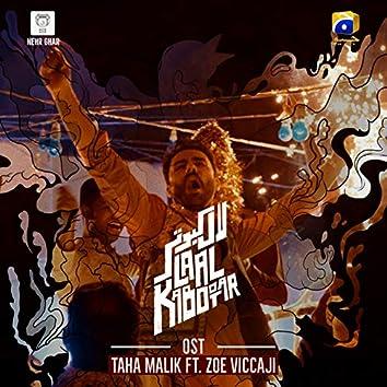 Laal Kabootar (feat. Zoe Viccaji)