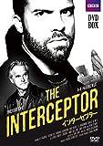 『インターセプター』DVD-BOX[DVD]