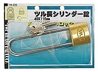 WAKI TWE ツル長シリンダー錠 40X110mm