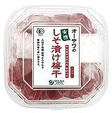 オーサワ 有機しそ漬け 梅干し (700g) / Osawa Organic Shiso pickled Umeboshi (700g)