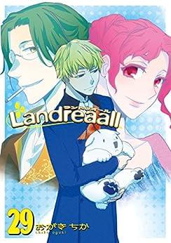 [おがき ちか]のLandreaall: 29【イラスト特典付】 (ZERO-SUMコミックス)