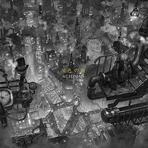 [画像:灰色の街(初回限定盤)]