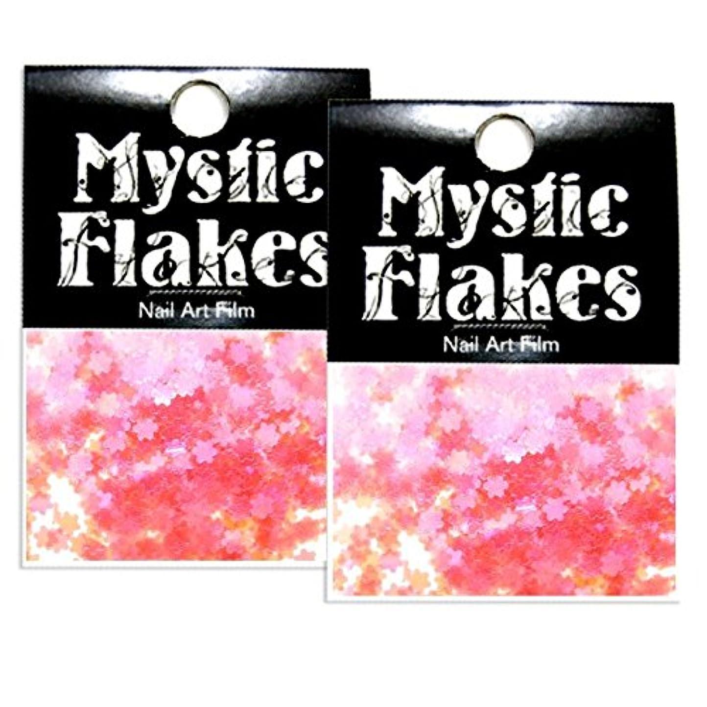 離れた原告鎮静剤ミスティックフレース ネイル用ストーン ルミネピンク フラワー 0.5g 2個セット
