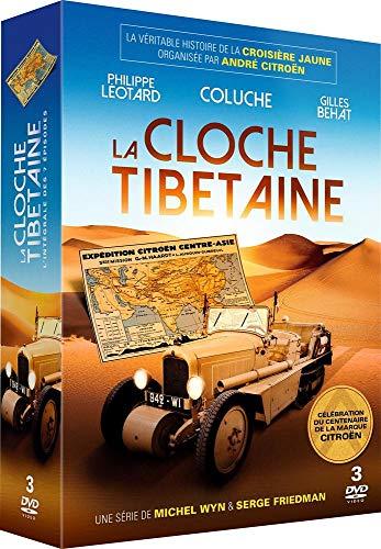 La Cloche tibétaine [Francia] [DVD]