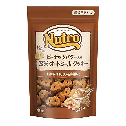 ニュートロ ピーナッツバター入り 玄米・オートミール クッキー 40g