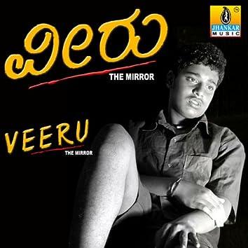 Veeru (Original Motion Picture Soundtrack)