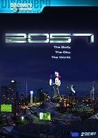 2057: Future Car [DVD]