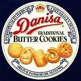 ダニサバタークッキー 箱90g