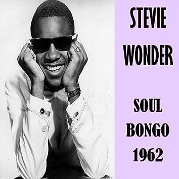 Soul Bongo 1962
