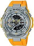 Casio G-Shock G-STEEL gst-410–9AJF–Importación de Japón