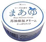 まあゆ 馬油保湿クリーム ローズの香り さっぱりタイプ(25g)