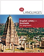 English (USA) - Kannada for beginners: A book in 2 languages (Multilingual Edition)