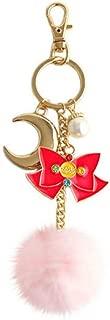 Card Captor Sakura Magic Wand Shape Keychain