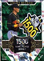 BBM2019 ベースボールカード FUSION GREAT RECORD No.GR23 糸井嘉男