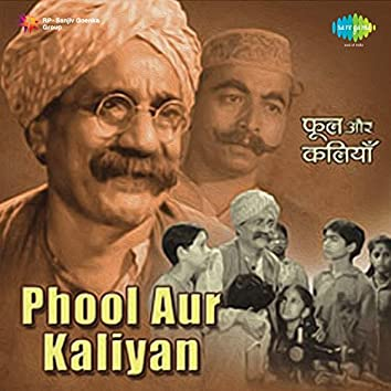 Phool Aur Kaliyan (Original Motion Picture Soundtrack)