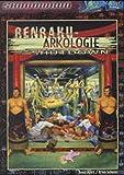 David Hyatt, Brian Schoner: Shadowrun - Renraku-Arkologie: Shutdown!
