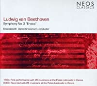 Symphony 3 Eroica in E Flat Major Op 55 by L.V. Beethoven (2008-07-29)