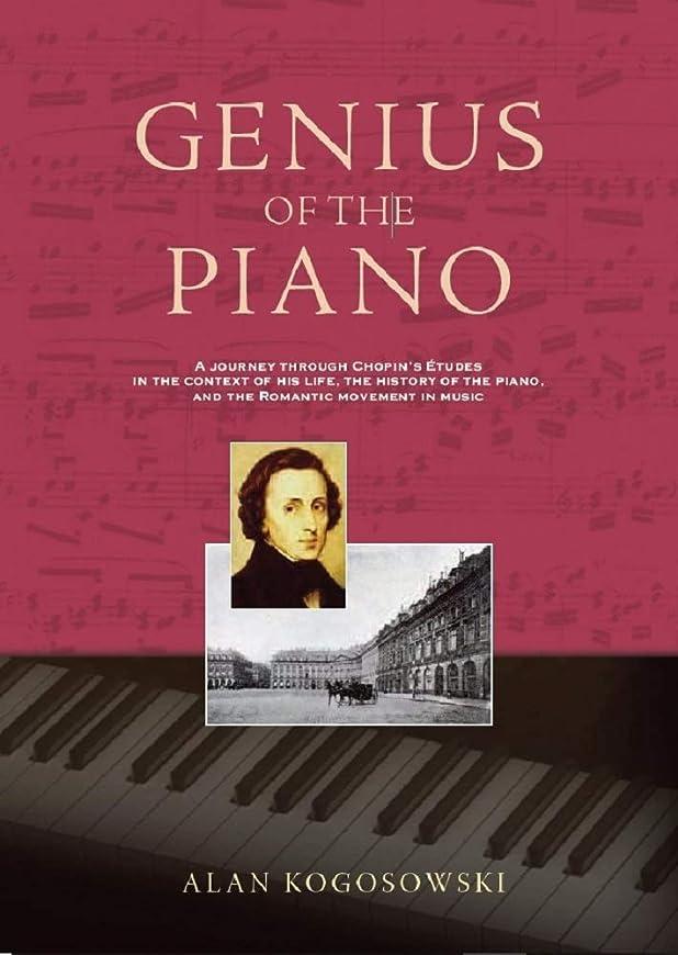 民間人オール険しいGenius of the Piano: A journey through Chopin's études in the context of his life, the history of the piano, and the Romantic movement in music (English Edition)