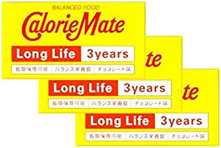 【まとめ買い】 大塚製薬 カロリーメイト ロングライフ3年・長期保存非常食・チョコレート味 2本入り <3個セット>