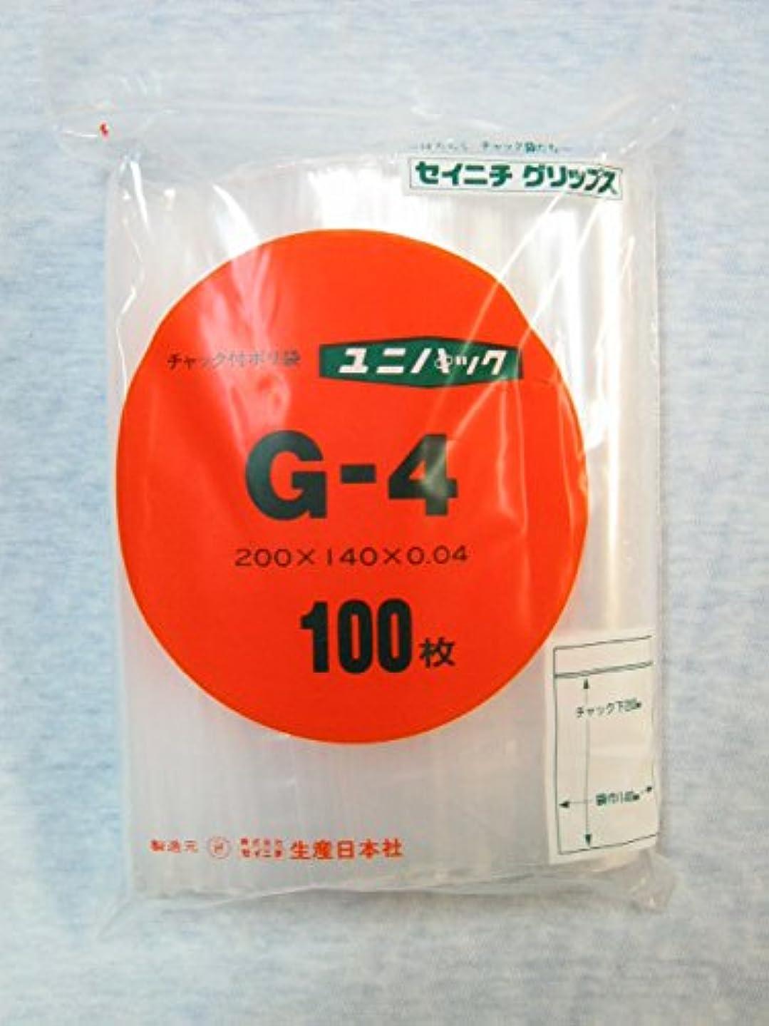自我たぶん歌手ユニパックG-4 1ケース(5,000枚)(0.04×140×200mm/100枚×50)