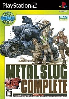 Metal Slug Complete (SNK Best Collection) [Japan Import]