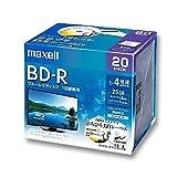 maxell 録画用 BD-R 標準130分 4倍速 ワイドプリンタブルホワイト 20枚パック BRV25WPE.20S