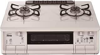 パロマ ガステーブル エブリシェフ 水無し両面焼き 59cm プロパンガス(LPG) 右強火 ナチュラルホワイト IC-735WHA-R-LPG