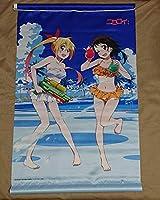 ニセコイ: 水着 B3 布製 タペストリー ソフマップ Blu-ray/DVD 全巻連動購入特典 古味直志