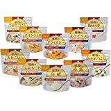 尾西食品 アルファ米10種類セット(各味1食×10種類)