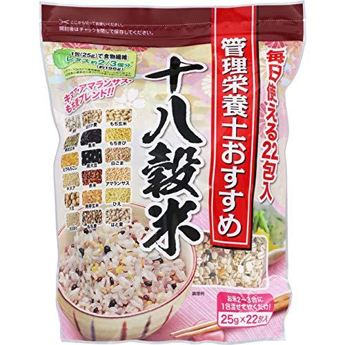 神明『管理栄養士おすすめ十八穀米』