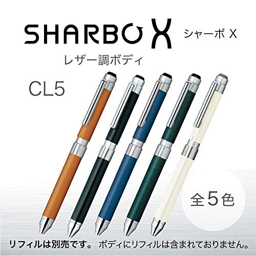 『ゼブラ 多機能ペン シャーボX CL5 レザーブラック SB15-LBK 13.81cm×1.12cm』の2枚目の画像