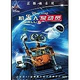 ディズニー WALL・E ウォーリー 中国正規版